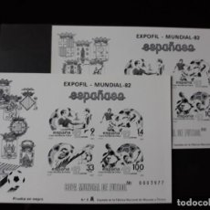 Timbres: PRUEBA OFICIAL. EDIFIL 4 / 5 **. ESPAÑA 1982. MISMO Nº 3977. Lote 196097993