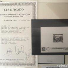 Sellos: 1975/2017-ESPAÑA COLECCIÓN COMPLETA DE PRUEBAS DE LUJO INCLUYE CALELLA CON CERT. CEM. Lote 177001959