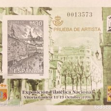 Selos: PRUEBA DE ARTISTA Nº 61. EXPOSICION FILATELICA NACIONAL. VITORIA-GASTEIZ 1996. NUEVO. Lote 196780237