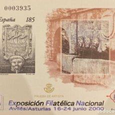 Timbres: PRUEBA DE ARTISTA Nº 72. EXPOSICION FILATELICA NACIONAL. AVILES. ASTURIAS. 2000. NUEVO. . Lote 196784730