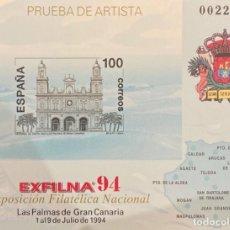 Timbres: PRUEBA DE ARTISTA Nº 33. EXFILNA 94. LAS PALMAS DE GRAN CANARIA 1994. NUEVA. . Lote 196785250