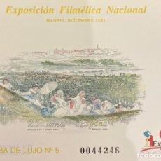 Timbres: PRUEBA DE LUJO Nº 5. PRUEBA Nº 24. EXPOSICION FILATELICA NACIONAL. EXFILNA 91. MADRID 1991. NUEVA. Lote 196789840