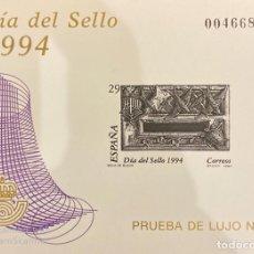 Timbres: PRUEBA DE LUJO Nº 8. PRUEBA OFICIAL Nº 31. DIA DEL SELLO 1994. NUEVA. . Lote 196895193