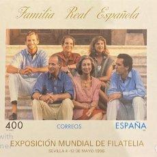 Timbres: PRUEBA DE LUJO Nº 11. ESPAMER 96. EXPOSICION MUNDIAL DE FILATELIA. 1996. FAMILIA REAL ESPAÑOLA.NUEVA. Lote 196895741