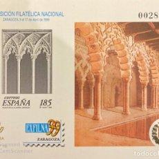 Francobolli: PRUEBA DE LUJO Nº 15. EDIFIL 68. EXFILNA 99. ZARAGOZA. NUEVO.. Lote 196897015