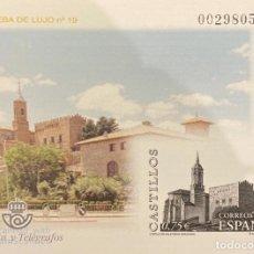 Francobolli: PRUEBA DE LUJO Nº 19. CASTILLO DE CALATORAO. ZARAGOZA. 2002. NUEVA. Lote 196897862