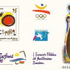 Francobolli: PRUEBA NUM . 22 EXFIME 90 - EXPOSICION FILATELICA DEL MEDITERRANEO. Lote 196992676