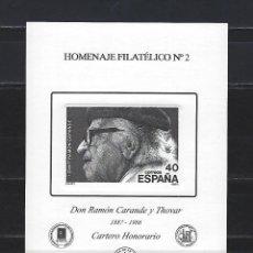 Sellos: HOMENAJE FILATELICO 2 PRUEBA RAMON CARANDE 2006 2880/84 BUEN ESTADO. Lote 197397445