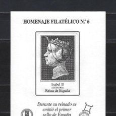 Sellos: HOMENAJE FILATELICO 6 PRUEBA ISABEL II Nº1 2010 BUEN ESTADO. Lote 197401816
