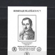 Sellos: HOMENAJE FILATELICO 7 PRUEBA CONDE DE SAN LUIS BUEN ESTADO 2011. Lote 197402695