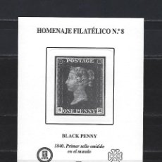 Sellos: HOMENAJE FILATELICO 8 PRUEBA BLACK PENNY PRIMER SELLO MUNDO 2012 BUEN ESTADO. Lote 197403701