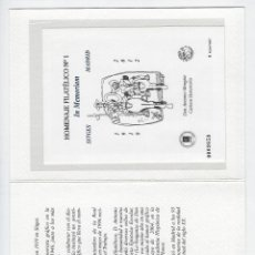 Sellos: HOMENAJE FILATELICO 8A PRUEBA IN MEMORIAN MINGOTE SOBREIMPRESION 2012 BUEN ESTADO. Lote 197404876