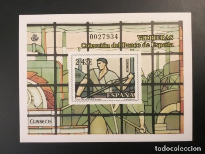 2007-ESPAÑA PRUEBA OFICIAL 95 VIDRIERAS DEL BANCO DE ESPAÑA (Sellos - España - Pruebas y Minipliegos)
