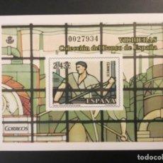 Sellos: 2007-ESPAÑA PRUEBA OFICIAL 95 VIDRIERAS DEL BANCO DE ESPAÑA. Lote 197727406