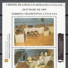 Sellos: ESPAÑA 1987 - HOJITA RECUERDO DE LA MOSTRA D'ARTESANIA CATALANA DEL GREMIO DE FILATELIA DE BCN. Lote 198357608