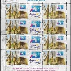 Sellos: HB USADA CON VIÑETAS DE LA EXPOSICION EXFIME 90, FOTO ORIGINAL. Lote 198551213