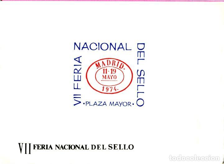 ESPAÑA 1974- (DOCUMENTO FILATELICO)-FNMT 'VII FERIA NACIONAL DEL SELLO' (11-19-MAY) MADRID (Sellos - España - Pruebas y Minipliegos)