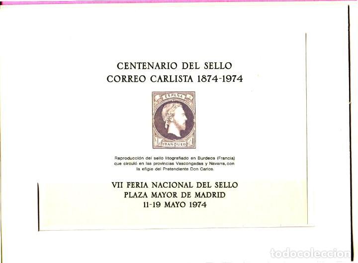Sellos: ESPAÑA 1974- (Documento Filatelico)-FNMT VII Feria nacional del Sello (11-19-MAY) Madrid - Foto 3 - 198891897