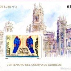 Sellos: ESPAÑA 1989. PRUEBA 18. LUJO 3. CUERPO DE CORREOS -PERFECTA- NUEVO. Lote 198896773