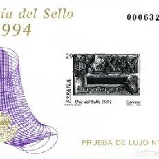 Sellos: PRUEBA OFICIAL Nº 31 (EDIFIL) DIA DEL SELLO 1994 (PRUEBA DE LUJO Nº 8) -EN PERFECTO ESTADO. Lote 198898327
