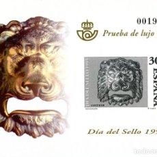 Sellos: 1995. ESPAÑA. DÍA DEL SELLO. EDIFIL PRUEBA OFICIAL 34. (LUJO Nº 9).. Lote 252313370