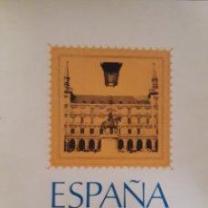 Sellos: LIBRO 7 EXPOSICIÓN MUNDIAL DE FILATELIA ESPAÑA 75. Lote 199325151