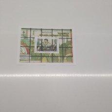 Selos: PRUEBA OFICIAL Nº 95 VIDRIERAS BANCO ESPAÑA AÑO 2007. Lote 199465713