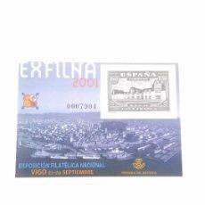 Selos: PRUEBA OFICIAL 75 EXFILNA VIGO AÑO 2001. Lote 199659816