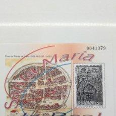Selos: PRUEBA OFICIAL 73 SANTA MARIA LA REAL AÑO 2000. Lote 199674407