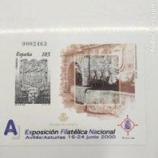 Selos: PRUEBA OFICIAL Nº 72 PRUEBA DE ARTISTA EXFILNA AVILES AÑO 2000. Lote 199689472
