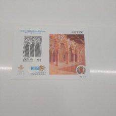 Selos: PRUEBA OFICIAL Nº 68 PRUEBA DE LUJO Nº 15 EXFILNA ZARAGOZA AÑO 1999. Lote 199725311