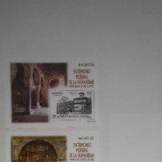 Selos: PRUEBA OFICIAL Nº 70 Y 71 MONASTERIO SAN MILLAN YUSO Y SUSO MISMA NUMERACION AÑO 1999. Lote 199761441