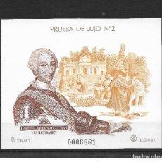 Sellos: ESPAÑA. CONJUNTO DE 6 PRUEBAS DE LUJO Nº 17-18-19-20-21 Y 22. Lote 200279997