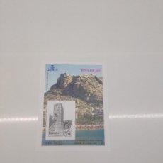 Selos: PRUEBA OFICIAL 90 AÑO 2005 EXFILNA 2005 ALICANTE. Lote 200588477