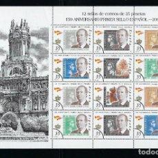 Sellos: ESPAÑA. AÑO 2000. 150 ANIVERSARIO PRIMER SELLO ESPAÑOL. MUESTRA.. Lote 200851396