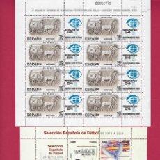 Sellos: ESPAÑA .MINIPLIEGOS.AÑOS 1983 Y 2011. . Lote 201745861