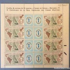 Sellos: 1977-ESPAÑA MP 1 MNH** MINIPLIEGO 2437 CORREO DE INDIAS ESPAMER ´77. Lote 252689685