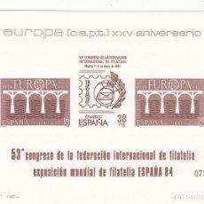 Sellos: PRUEBA OFICIAL NUM 7 EUROPA ESPAÑA 84 -PERFECTA--. Lote 202974298