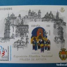Sellos: 1993, PRUEBA DE ARTISTA EXFILNA 93, EDIFIL 29. Lote 203239465