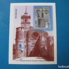 Sellos: 2004, PRUEBA DE COLOR, MONASTERIO STA.Mª DE CARRACEDO, EDIFIL 83. Lote 203240728