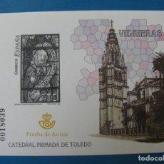 Sellos: 2004, PRUEBA DE ARTISTA VIDRIERAS, CATEDRAL PRIMADA DE TOLEDO, EDIFIL 85. Lote 203241128