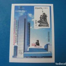 Sellos: 2004, PRUEBA DE LUJO Nº 21, EXFILNA 2004, EDIFIL 84. Lote 203241551