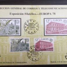 Francobolli: EXPOSICIÓN FILATÉLICA EUROPA 78. Lote 203391470