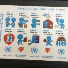 """Francobolli: HOJA RECUERDO SIN DENTAR """"DERECHOS DEL NIÑO"""" 1979 XXII FERIA NACIONAL DEL SELLO, NUMERADA.. Lote 203392193"""
