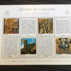 Sellos: HOJA RECUERDO HISTORIA DE CATALUÑA, ALTA EDAD MEDIA, NUEVA NUMERADA.. Lote 203463677