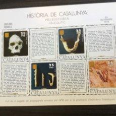 Sellos: HISTORIA DE CATALUÑA, DÍA DEL SELLO. NUEVA NUMERADA. Lote 203465435