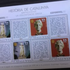 Sellos: HISTORIA DE CATALUÑA, EXPOMOVIL 80, NUEVA NUMERADA.. Lote 203467331