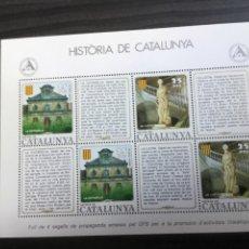 Sellos: HOJA RECUERDO HISTORIA DE CATALUÑA, SALÓN DEL AUTOMÓVIL. NUEVA Y NUMERADA.. Lote 203469803
