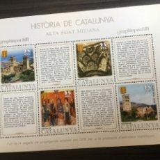 Sellos: HOJA RECUERDO HISTORIA DE CATALUÑA, GRAPHISPACK 81, NUEVA Y NUMERADA.. Lote 203470455