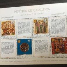 Sellos: HOJA RECUERDO HISTORIA DE CATALUÑA, GRAPHISPACK 81. Lote 203472032